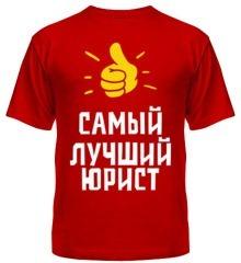 Услуги юриста в Красноярске